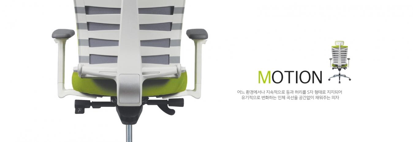 m_slider01_motion_1.jpg